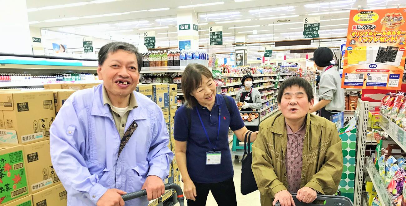 養護盲グルメツアー&ショッピング